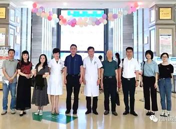 四川省医院协会调研团莅临我院调研交流