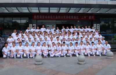 四川大學附設華西衛生學校實習生來我院實習