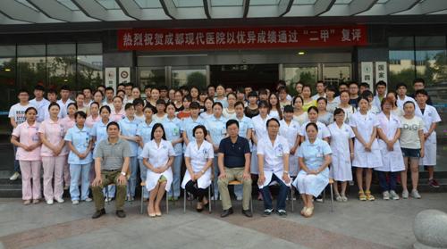我院開展針對醫學院畢業生的崗前培訓工作