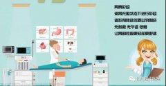 胃肠超声检查前需要做哪些准备?