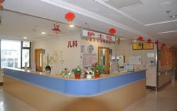 儿科护士站