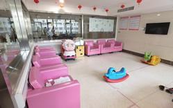 儿科休息室