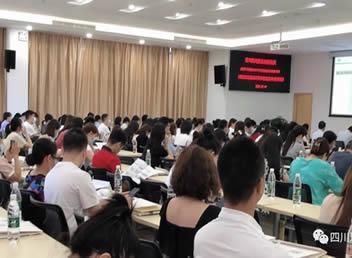 《基层医院输血科整体管理提升培训班》在我院成功举行