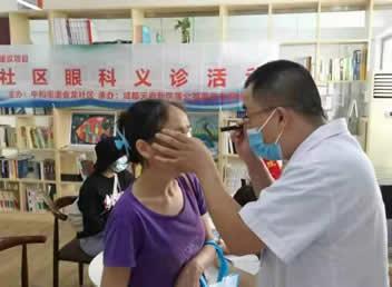 我院在会龙社区开展眼科义诊活动